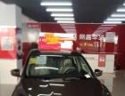 汕头市飞粤易鑫汽车公司新进一批以租代购车辆万元开走