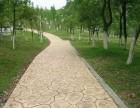 徐州桓石压花混凝土彩色压纹地面水泥压花 施工设计原则