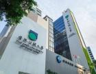 香港公开大学MBA现正招生(免联考)