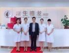 南京新生毛发移植研究院国内最好的植发医院