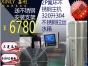 韶关商用5P空气能热泵主机价格6980元送货上门