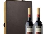 卡米诺葡萄酒 卡米诺葡萄酒诚邀加盟