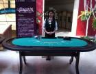 南京casino赌桌出租拉斯维加斯游戏桌租赁