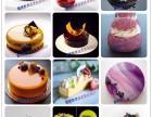 赣州蛋糕培训- 赣州烘焙培训学校- 赣州西点培训学院