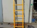 德阳厂家直销 家用玻璃钢梯子 批发绝缘梯 梯子 家用梯