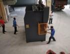 重庆大足区设备搬运公司 大件搬迁 厂房设备搬运