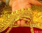 淄博上门高价回收名表 名包 黄金 奢侈品