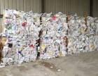 安徽,合肥废纸回收