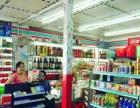 白云商业街公交站旁便利店超市转让找店网A