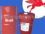 供应高温锂基润滑脂