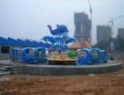郑州出售游乐设备水陆战车激战鲨鱼岛