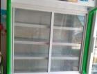 冰箱 展示柜出售