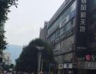 (个人)北碚 嘉陵风情步行街店铺转让!适合任何行业