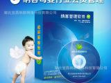 母婴店会员管理系统 母婴会员积分系统 管理软件 母婴店管理