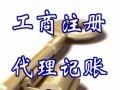 大陆/香港/海外商标注册 深圳小规模25类商标转让