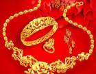 重庆奢侈品 回收 黄金 铂金 名表 钻石 名包  虫草
