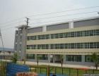西乡镇宏发工业园1800平米,租金便宜