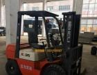 二手合力3吨4吨5吨6吨7吨10吨柴油叉车