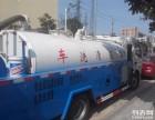 南川专业高压清洗车疏通各种污水管道堵塞工程公司