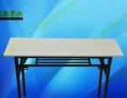 全新学生课桌,折叠桌,培训长条桌,多功能折叠桌
