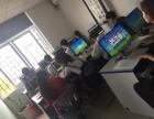 南山区电脑基础培训班 电脑办公文秘培训班 包学会