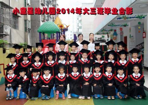 石家庄专业拍摄幼儿园毕业照