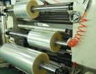 OPP自粘袋厂家环保食品包装袋专业生产定制