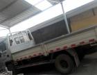4.2米货车出租 3吨一下
