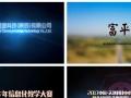 全国第二次地名普查视频制作,专业影视公司光南影视
