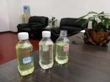 免蒸馏免酸碱废机油提炼柴油技术
