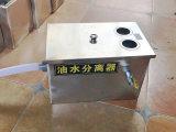 供应攀志环保设备报价合理的油水分离器_山西油水分离器供应商