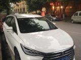 重庆租车全新18款宋Max 7座商务旅游车型