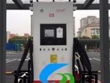 汽车充电桩批发 充电桩图片 充电桩哪种好