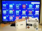 安博盒子三代s900pro网络高清机顶盒wi-fi