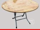 厂家直销酒店折叠大圆桌折叠餐桌 户外折叠桌子便携摆摊桌培训桌