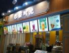 正值旺季,二七德化街转让二七区冷饮店位置优越
