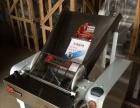 整套面包烘培设备,燃气烤箱,压面机,冰箱,发酵箱,搅拌机等。