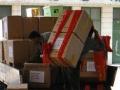 大小型搬家搬厂居民搬家,写字楼,厂房搬迁,长途搬运