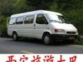 西安租大巴《14一55座旅游大巴》西安旅游包租车