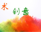 重庆艺考美术学校