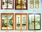 纯铜橱柜移门镶嵌玻璃厂
