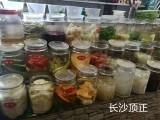 湘西泡菜培訓 香脆爽滑的泡菜去哪里學