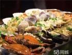蒸汽石锅鱼加盟加盟条件