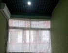 绥中县 写字楼 480平米