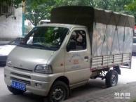 重庆市沙坪坝区新桥长安货车电话