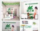 重庆绿之源专业家电清洗专家