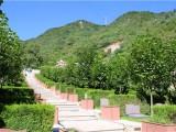 北京市懷柔區,九公山陵園,園區與周圍環境介紹