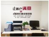 武汉公司注册-股权变更-公司注销-代理记账