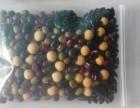 现磨豆浆原料包15种口味批发低温烘焙五谷杂粮豆浆原料批发