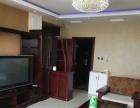全实木家具空调高层房,月付更优惠